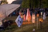 Lanterns 2-7665